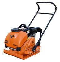 Where to find COMPACTOR, VIBRATORY PLATE in Butler